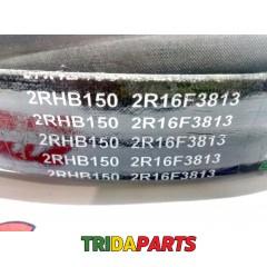 Пас L3813 2RHB150 (Carlisle) артикул 061700