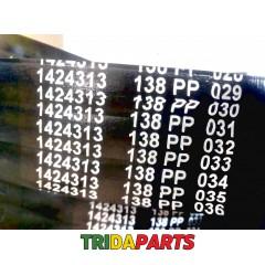 Пас L3580 1424313 (Gates) 3HB BP 3580 артикул 667983