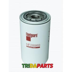 Фільтр гідравлічний HF28989 / 131420 (Fleetguard)