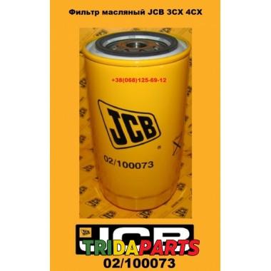 Фільтр масляний LF699 JCB