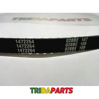 Пас L1700 1472264 (Gates) SPA 1700  артикул 667560