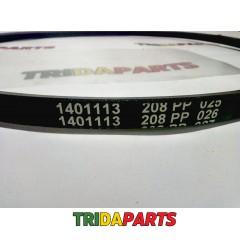 Пас L1465 1401113 (Gates)  HB 1465 артикул 667242